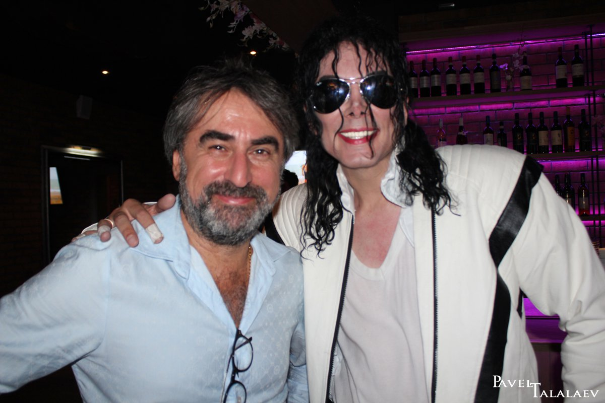 The Drill Майкл Джексон