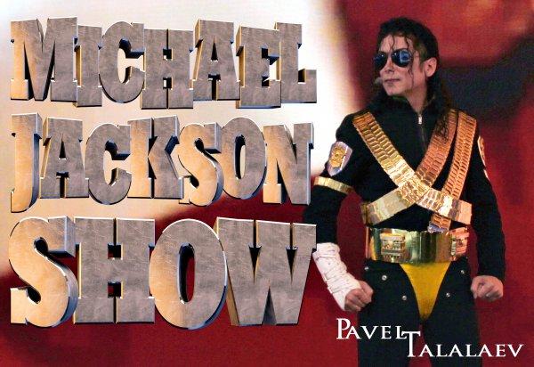 Гастрольный Тур по Казахстану- Michael Jackson Show